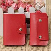 卡包钥匙包两件套卡套多卡位男女士 红色