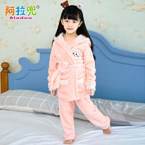 阿拉兜儿童睡衣女童秋冬季套装法兰绒加厚保暖珊瑚绒长袖宝宝女孩家居服 1722