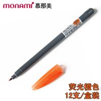 韩国monami/慕娜美04031T79 新概念水性纤维笔/彩色中性笔笔芯 荧光橙色12支可换替芯勾线笔 签字笔勾线绘