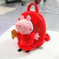 小猪佩奇书包幼儿园女童双肩包毛绒小童迷你可爱1-3岁小