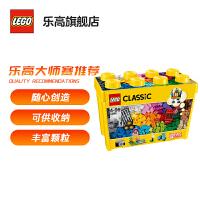 【当当自营】乐高(LEGO)积木 经典创意Classic 玩具礼物 经典创意大号积木盒 10698