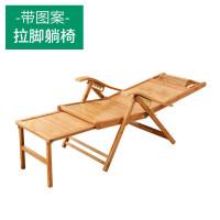 竹椅折叠椅家用午休躺椅夏季单人午睡多功能睡椅老年靠背椅子