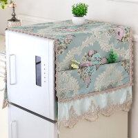海尔双开冰箱遮尘罩 单双开门冰箱套防尘罩盖巾洗衣机冰箱盖布布艺防尘帘蕾丝简约欧式