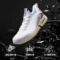 【钛速】361度女鞋冬季Q弹跑步鞋针织舒适运动鞋