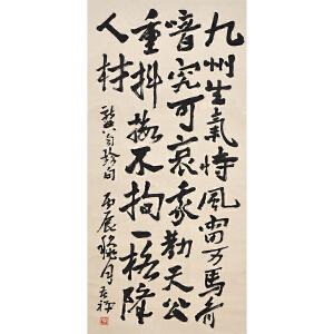 W189 李苦禅《书法》(附出版P134页)