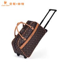 劳斯帅特2018新款拉杆包时尚手提旅行包拉杆箱包女士大包行李包袋 无轮无拉杆 9413小号 大