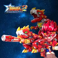 星兽猎人2凯炎狁冰角电雷光月暗星能星耀电爆神枪DX男孩变形玩具