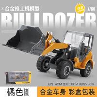 儿童玩具车工程车挖掘机静态汽车模型1/60推土机合金模型玩具