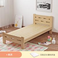 实木床带护栏单人床1.2m拼接大床1米松木简易床