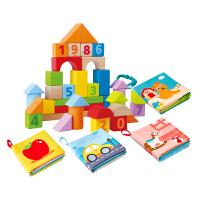 Hape40粒数字积木+婴儿智趣布书套装1-3岁婴幼玩具2件套积木拼插布玩布书宝宝早教益智