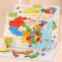 中国地图拼图木质世界地理磁吸磁性磁铁玩具小学生六一儿童节礼物