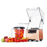 沙冰机商用冰沙机奶茶店专用果汁机搅拌机隔音罩静音