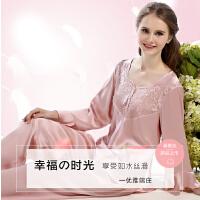 美标银泰百货专柜长袖真丝睡衣两件套装高贵桑蚕丝丝绸家居服