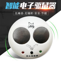 云绵家恋超声波驱鼠器大功率强力老鼠干扰器捕鼠神器夹药胶灭鼠家用电子猫