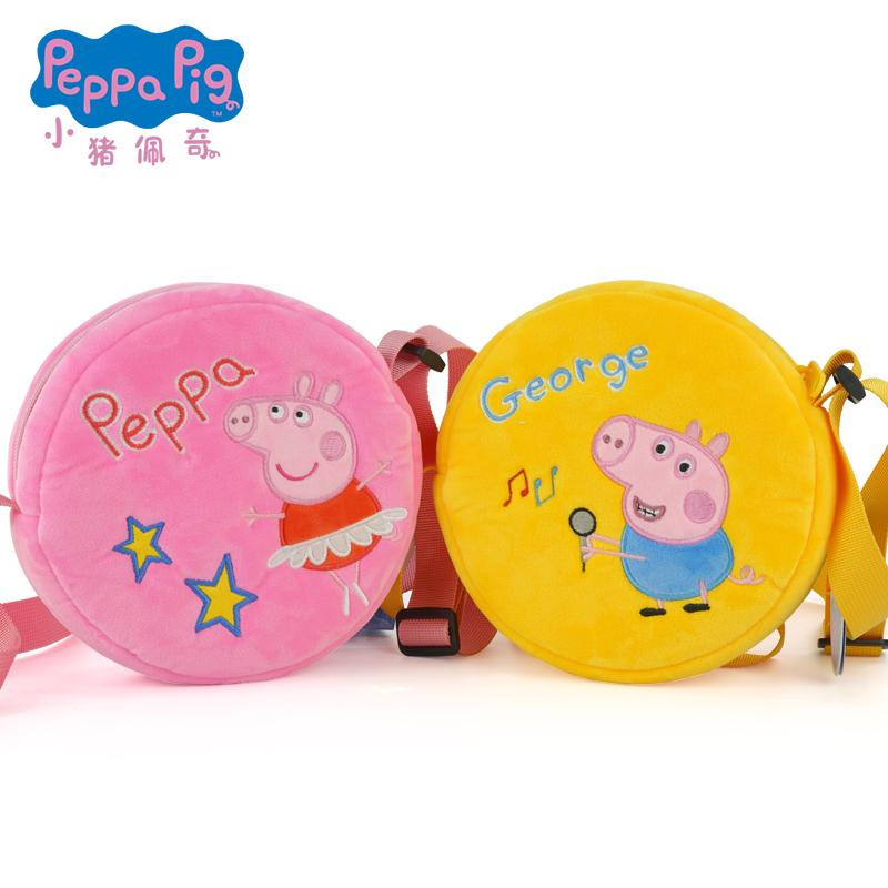 Peppa Pig小猪佩奇 男女孩儿童卡通可爱时尚休闲斜挎包小包毛绒圆形钱包收纳袋幼儿园书包可调节背带
