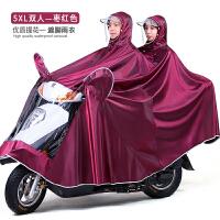 摩托车雨衣单人双人男女电动自行车骑行加大加厚防水雨披新品 XXXXL