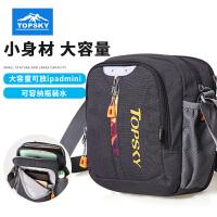 Topsky单肩包斜挎包男女休闲运动户外小腰包登山旅行背包多功能包