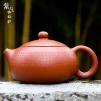 紫气林坤� 宜兴紫砂壶 心经西施壶 名家全手工 原矿朱泥 茶壶 茶具