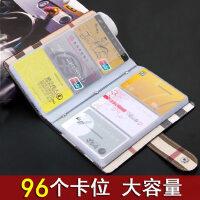 大容量女式卡包男士多卡位*片包零钱包一体多功能名片夹卡袋