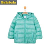 巴拉巴拉童装女童羽绒服小童宝宝上衣冬装儿童羽绒外套