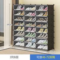 �易鞋柜防�m��s�F代���型�M�b家用塑料�M合仿��木收�{鞋架多��