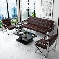 办公沙发茶几组合简约现代三人位商务家具会客区接待办公室沙发