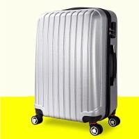 潮流拉杆箱万向轮行李箱旅游旅行箱包24寸26男女20学生28寸22镜面 银色 银色-磨砂款