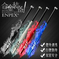 乐士ENPEX铝合金28 30 32 34英寸系列棒球棒家用防卫 户外健身 棒球棍 长度可选 颜色*