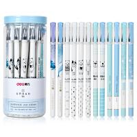 中性笔全针管黑色签字笔办公墨水笔极细学生用卡通水性笔24支0.35mm碳素水性笔可爱创意小清新文具用品