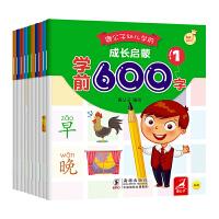 幼��W前600字(全10��)全彩注音版�R字��0-3-6�q成�L�⒚梢嬷� 鹿公子�c�x��