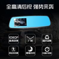 行车记录仪高清夜视24小时停车监车载控单前摄像头后视镜免安装
