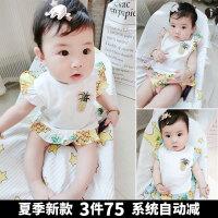 婴儿冬装新生儿外出抱衣服0-3个月男女宝宝6休闲夏季哈衣连体衣