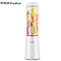 荣事达RZ-150S86多功能搅拌机榨汁机料理机便携电动迷你学生果汁杯小型300ml果汁机