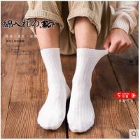 袜子男士中筒袜纯棉袜秋冬款全棉加厚长袜刺绣运动吸汗男袜子纯色