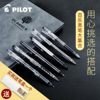 日本pilot百乐中性笔学生用套装P500考试专用笔黑色笔按动V5中性笔0.5百乐笔juice果汁笔书写刷题水笔签字笔