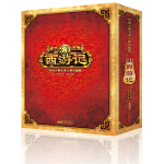 好好玩立体书:3D西游记(中国古典名著立体珍藏版,抖音同款,马德华推荐)