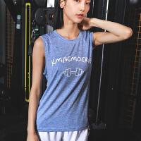 长款运动背心女宽松吸汗速干t恤工字罩衫跑步训练健身瑜伽上衣