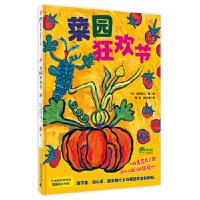 【BF】菜园狂欢节
