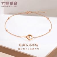 六福珠宝彩金手链女款时尚双环18K金手链玫瑰金定价L18TBKB0084R