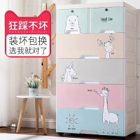 卡通收纳柜子抽屉式收纳箱塑料加厚储物柜儿童衣柜家用整理五斗柜