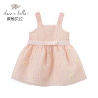 davebella戴维贝拉 女童2017夏季新款连衣裙 女童裙子 吊带裙