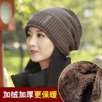 帽子女韩版潮流时尚百搭简约女士毛线帽加绒防寒针织帽