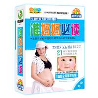 孕妇 轻音乐胎教 怀孕 准妈妈必读 5DVD-XMF孕产期必备指南