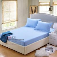 色 床垫棕垫保护套床罩一圈松紧带1.0 1.2 1.5 1.8m