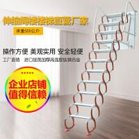 20190810193942073阁楼伸缩楼梯家用加厚隐形伸拉梯室内外整体折叠别墅复式梯子