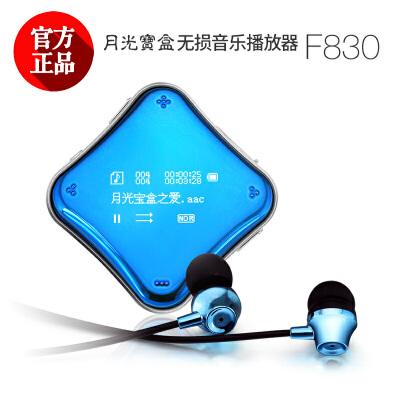 包邮支持礼品卡 爱国者 月光宝盒 MP3 播放器  F830 16G 运动mp3 跑步 带夹子 有屏  迷你 随身听 运动背夹 让你运动更轻松
