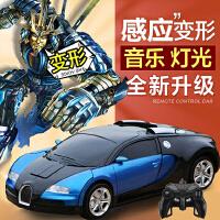 遥控车手感应一键变形可充电机器人变形金刚儿童男孩电动玩具
