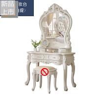 欧式梳妆台大小户型迷你5080公分现代简约公主白色卧室实木化妆桌定制 组装