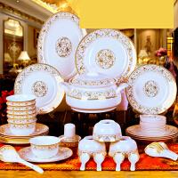 【支持�Y品卡】家用碗碟套�b 餐具套�b 骨瓷景德� 碗筷中式碗�P碟子陶瓷器 r2o