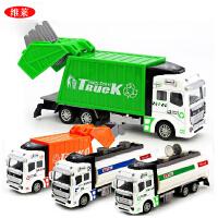 合金回力车男孩儿童环卫垃圾车 模型玩具 洒水车